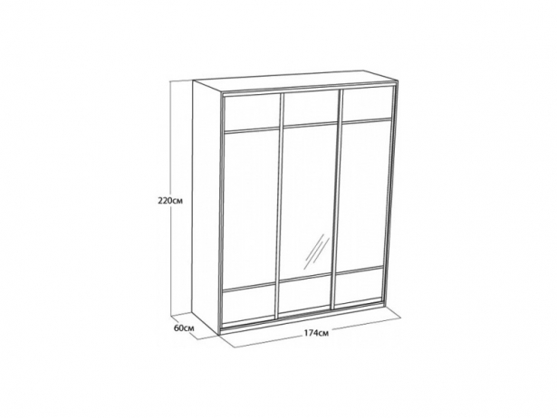Шкаф 3-х дверный Como/Veda