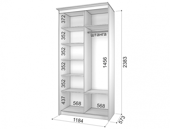 Шкаф-купе Толедо 2-секционный с 2 зеркалами