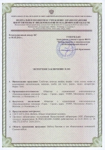Сертификат на тумбы, комод.