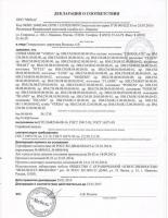Декларация соответствия на мебель Verda